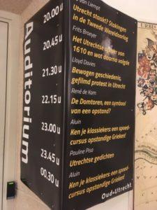 Nacht van de Utrechtse geschiedenis